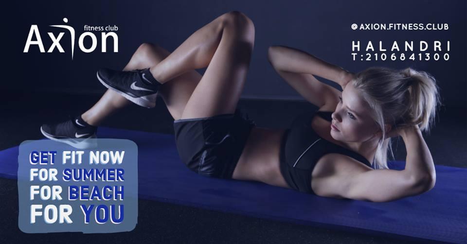 Γυμναστήριο στο Χαλάνδρι-Axion-fitness προετοιμασία για το καλοκαίρι