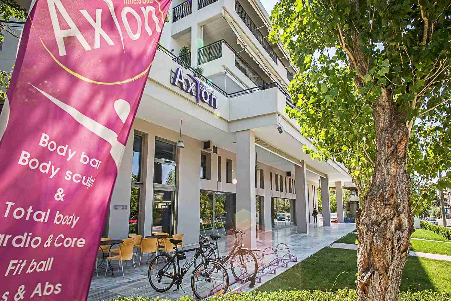 Axion Fitness Club Outside | Gym in Halandri
