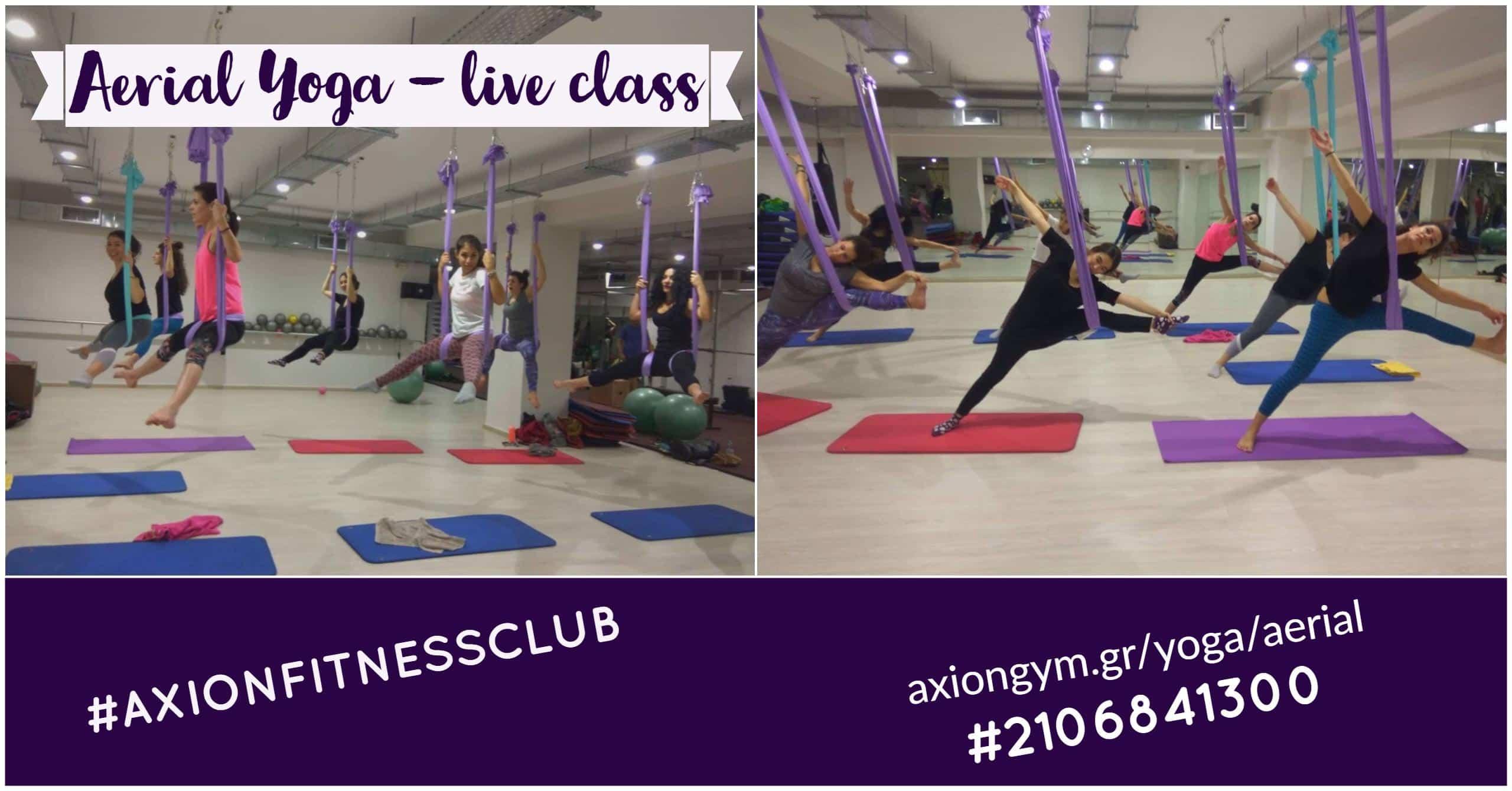 Yoga Αerial στο Axion Gym