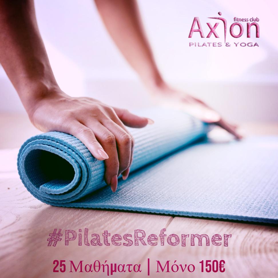 Pilates Reformer και πιλάτες κρεβάτια στο Χαλάνδρι